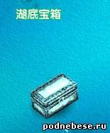 Основная цепочка квестов 1-10 лвл 3717126