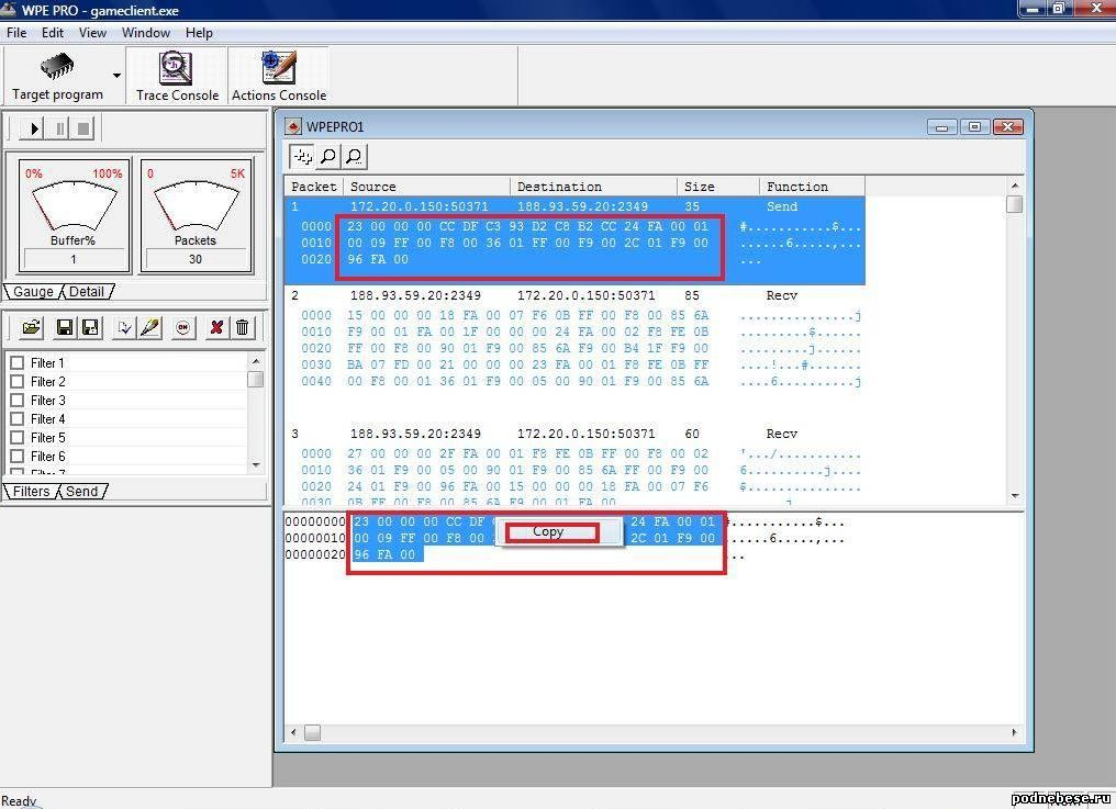 WPE PRO - это известная программа для взлома онлайн игр. СПо